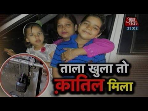 Vardaat: Uttam Nagar Triple Murders Case