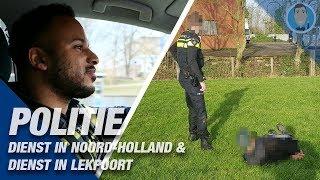 POLITIE NOORD-HOLLAND & LEKPOORT. Twee diensten in 1 vlog. POLITIEVLOGGER 👮♂️