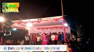 ganger vitor vora joyar   Dj Dance 2018R bangla vision