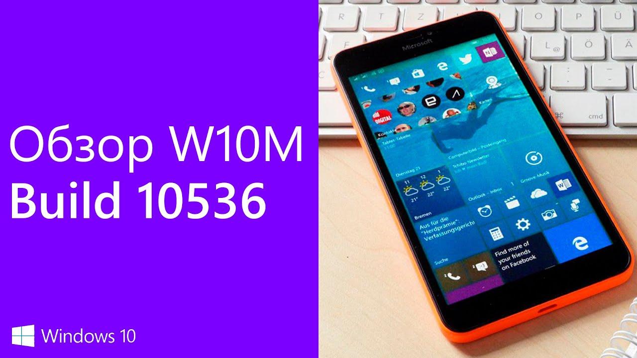 Смартфон microsoft lumia 640 xl dual sim 3g 8gb white купить в интернет -магазине mediamarkt с доставкой по москве: цена на microsoft lumia 640.
