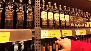 Цены в Испании 2020 год Сколько стоит жить в Испании Сколько тратят в месяц на питание семья