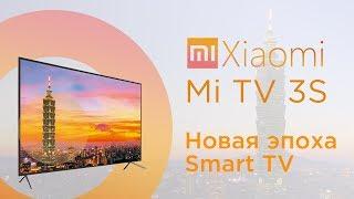 обзор 4К-телевизора Xiaomi Mi TV 3S 55