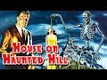 House on Haunted Hill | Hollywood New Horror Movies | Vincent Price, Carol Ohmart