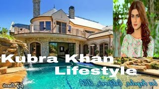 Kubra Khan lifestyle,family,house,cars,income and net worth