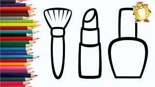 Раскраска для детей КОСМЕТИКА. Мультик   Раскраска. Учим цвета.