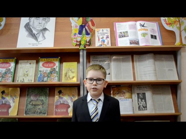 Изображение предпросмотра прочтения – ПавелБушаев читает произведение «Ворона и Лисица» И.А.Крылова