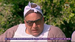 بيومي أفندي - إسكتش كوميدي عن التعصب الكروي ... علي طريقة محمد أبو سويلم