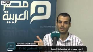 مصر العربية |  6 ابريل: محمود بدر لا يرقي لفهم الحالة السياسية