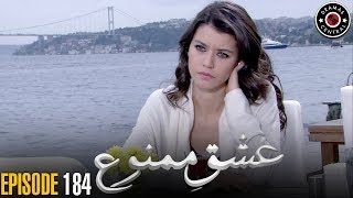 Ishq e Mamnu | Episode 184 | Turkish Drama | Nihal and Behlul | Dramas Central