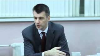 Прохоров для Ведомостей.swf