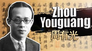The Man Who Revolutionized Chinese Writing: Zhou Youguang, Inventor of Pinyin