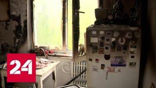 Трубы под током: пятиэтажка в Воронеже загорелась от батарей - Россия 24