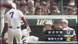 第89回 選抜高校野球大会 福岡大大濠 樺島 ホームラン