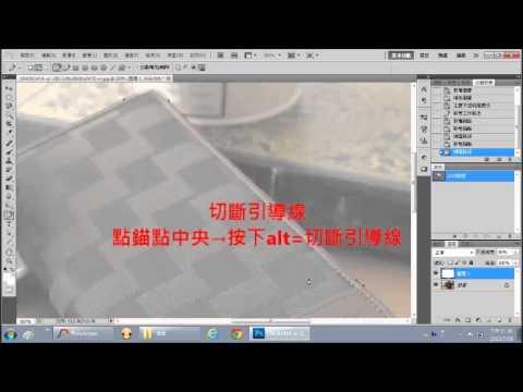 Photoshop 鋼筆去背 教學影片 - YouTube