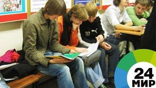 В вузах Казахстана планируют обучать 40 тысяч иностранцев - МИР 24
