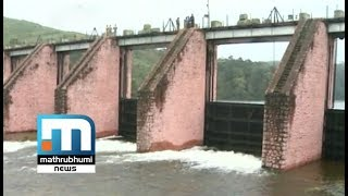 Heavy Rains: Mullaperiyar Dam Opened| Mathrubhumi News