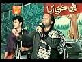 Haa maan tunhje bina kujh be ta nahiyan-- by Manzoor Sakhirani. HD,MP4 MP3 Sindhi songs