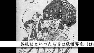 旧制第一高等学校 第十七回記念祭寮歌「仇浪騒ぐ」(新制東京大学)