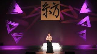 紡(つむぎ)チャリティーステージ19 歌と舞 stage1 リリックおがわ 埼玉県小川町.