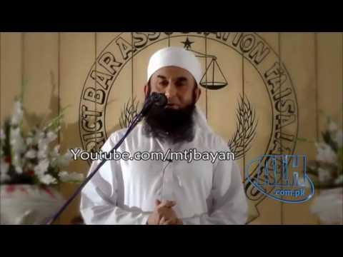 Maulana Tariq Jameel bayan   waldain k haqooq
