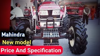 Mahindra Novo 755 Di 75 Hp 4 Wd Tractor Price Specification features | New Model Mahindra Tractor