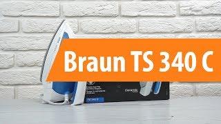 Розпакування Braun TS 340 C / Unboxing Braun TS 340 C