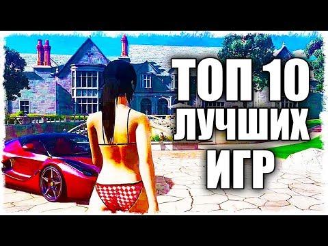 ТОП 10 ОЖИДАЕМЫХ