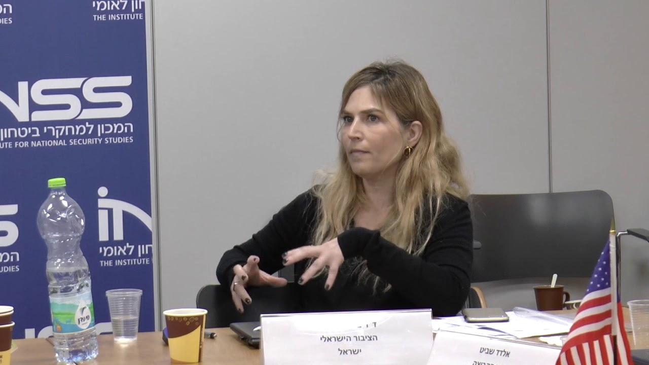 דבריה של ציפי ישראלי, שייצגה את החברה הישראלית בסימולציית הסיפוח של המכון