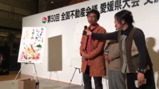 特選!〜カマキリのむくろ光りて子規の雨〜2014.10.22 夏井先生が大絶賛...