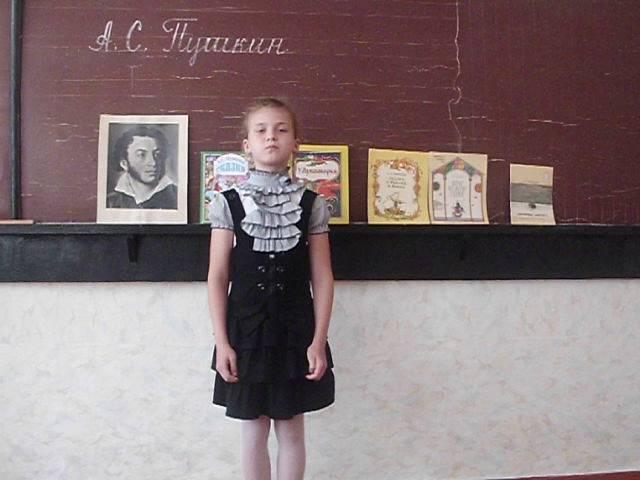 Изображение предпросмотра прочтения – КсенияШульц читает произведение «Зимний вечер» А.С.Пушкина