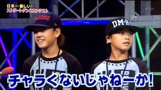 【チャラい】髙橋海人HIPHOPダンス【チャラくない】