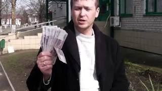 видео Подарки на День юриста. Купить подарок ко Дню юриста в Киеве, Украина