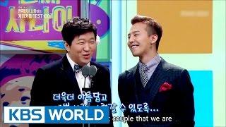 Video Korea's Favorite Couples ranking 15-1 [Entertainment Weekly / 2016.12.19] download MP3, 3GP, MP4, WEBM, AVI, FLV November 2017