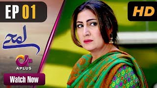 Pakistani Drama | Lamhay - Episode 1 | Aplus Dramas | Saima Noor, Sarmad Khoosat