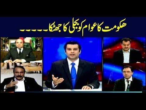 Power Play | Arshad Sharif  | ARYNews | 24 October 2018
