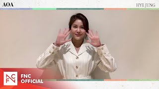 AOA Hye Jeong 2021 설 인사 (AOA Hye Jeong's message for Lun…