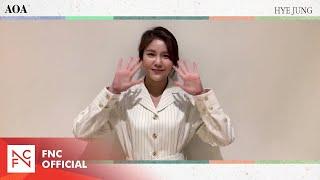 AOA Hye Jeong 2021 설 인사 (AOA Hye Jeong's message for Lun…