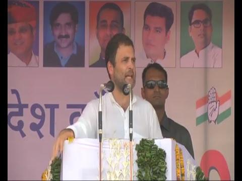 Congress VP Rahul Gandhi addresses Kisan Aakrosh Rally in Banswara, Rajasthan