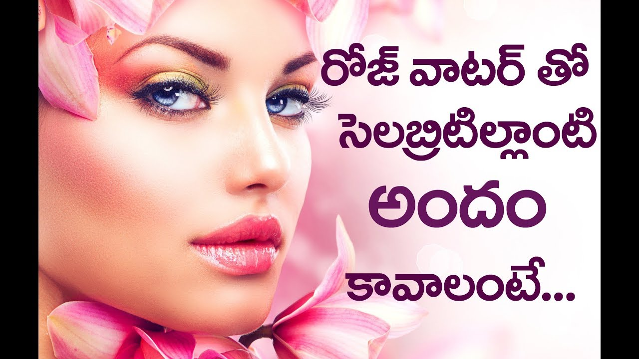 How To Apply Makeup On Face In Telugu - How to Wiki 10