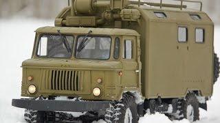 ГАЗ-66 / GAZ-66 / RC Truck 1:10