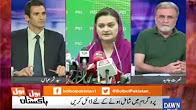 Bol Bol Pakistan - July 12, 2017 - Dawn News
