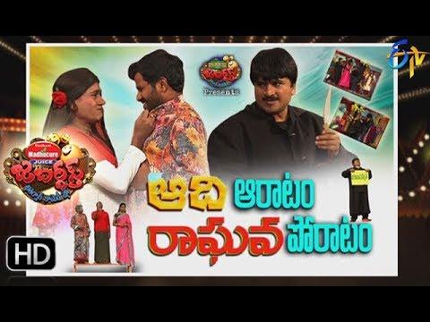 Jabardasth    16th November 2017  Full Episode   ETV Telugu