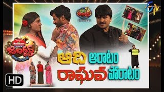 Jabardasth |  16th November 2017| Full Episode | ETV Telugu
