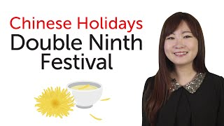 Chinese Holidays - Double Ninth Festival - 中元节