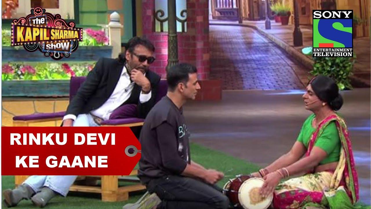Download Rinku Devi Ke Gaane - The Kapil Sharma Show