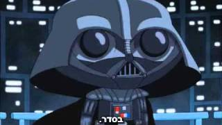 family guy-i am your father