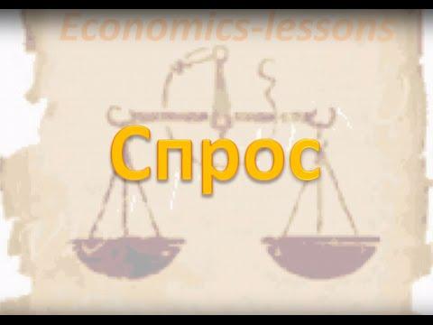 Как изменится спрос на красную икру при увеличении доходов населения