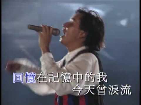 21 愛在深秋 - 譚詠麟演唱會 94 / Alan Tam Live 94