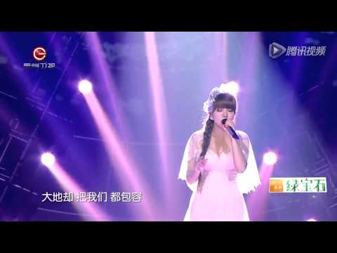 alan阿兰 明日赞歌 明日への讃歌 Live[让世界听�12] Ashita e no Sanka Chinese Version