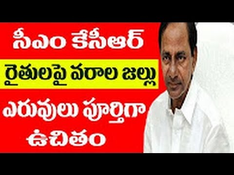 """Free Pesticides for farmers"" - CM KCR encouraged new plan for farmers 